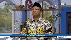 Syiar Sirah Nabawiyah: Muhammad Sebagai Suami dan Ayah (1)