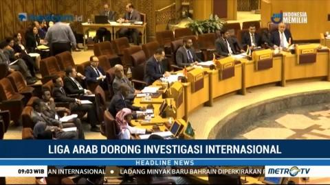 Liga Arab Dorong Investigasi Internasional Terkait Kekerasan di Gaza