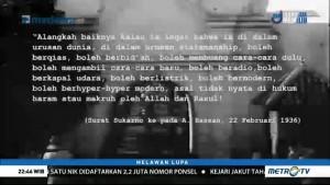 Islam di Hati dan Pikiran Bung Karno (2)