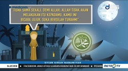 Syiar Sirah Nabawiyah: Peran Khadijah dalam Nubuwah (1)