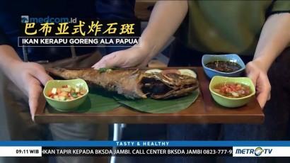 Kuliner Khas Papua: Ikan Kerapu Goreng dan Bakwan Ikan Puri