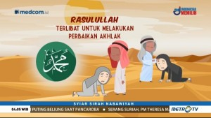 Syiar Sirah Nabawiyah: Sikap Nabi Terhadap Kondisi Arab (1)