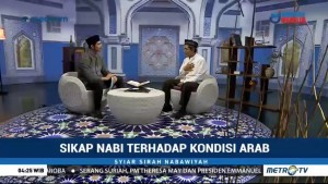 Syiar Sirah Nabawiyah: Sikap Nabi Terhadap Kondisi Arab (3)
