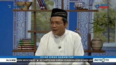 Syiar Sirah Nabawiyah: Tujuan Risalah Nabi (2)