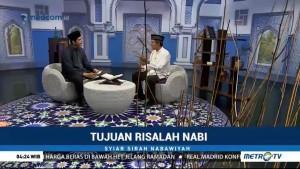 Syiar Sirah Nabawiyah: Tujuan Risalah Nabi (3)