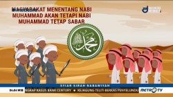 Syiar Sirah Nabawiyah: Fungsi Muhammad SAW sebagai Nadzir (1)