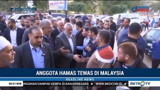 Israel Dituding Jadi Dalang Pembunuhan Anggota Hamas di Malaysia