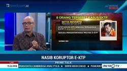 KPK Diminta Segera Ungkap Nama Besar di Belakang Novanto