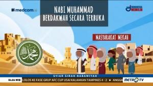 Syiar Sirah Nabawiyah: Dakwah Secara Terbuka (1)