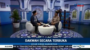 Syiar Sirah Nabawiyah: Dakwah Secara Terbuka (3)