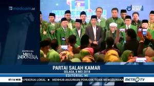 Partai Salah Kamar