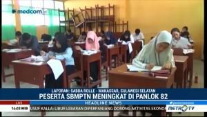 Unhas Paling Diminati di SBMPTN 2018 Makassar