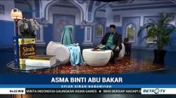 Syiar Sirah Nabawiyah: Asma Binti Abu Bakar (3)