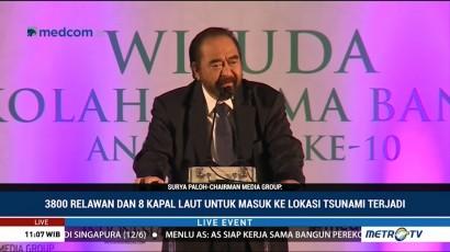 12 Tahun Yayasan Sukma Bangsa untuk Indonesia (6)
