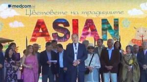 Membawa semangat Asian Games 2018 ke Bulgaria