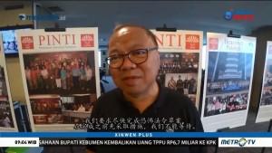 Perhimpunan Indonesia Tionghoa Kecam Aksi Terorisme