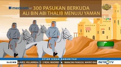 Islam Masuk ke Yaman (1)
