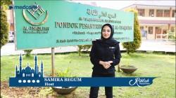 Jelajah Pesantren: Mengunjungi Pondok Pesantren Al Tsaqafah Jakarta