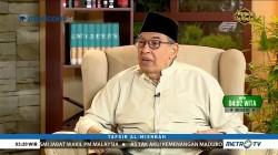 Tafsir Al Mishbah: QS Ash-Shaffat 133-146 (2)