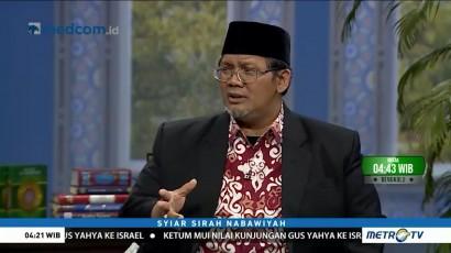 Syiar Sirah Nabawiyah: Tradisi Zakat Mal dan Fitrah (3)