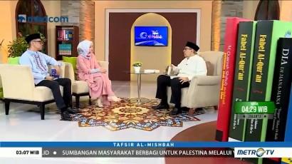 Tafsir Al Mishbah: QS Asy Syura 37-43 (1)