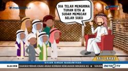 Abu Lahab (1)