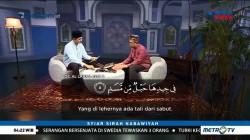 Abu Lahab (3)