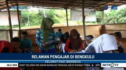 Berani Jadi Relawan Pengajar (2)