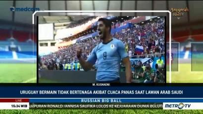 Kejelian Suarez Bawa Keberuntungan untuk Uruguay