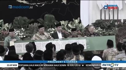 Mushaf Alquran Sulaman Raksasa untuk Indonesia