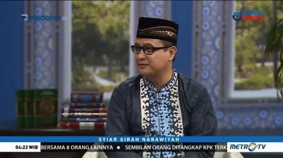Syiar Sirah Nabawiyah: Membangun Keadilan Sosial (3)
