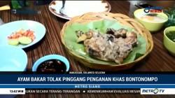 Mencicipi Ayam Bakar Tolak Pinggang Khas Makassar