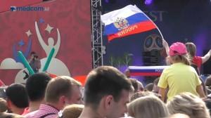 Kemeriahan Jelang laga final Piala Dunia 2018 di Spartak Fanzone
