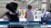 Personel Sektor Khusus Masjidil Haram Ditambah