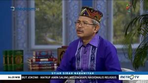 Syiar Sirah Nabawiyah: Perlakuan Buruk Terhadap Orang Lain (3)