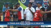 Indonesia akan Kirim Wakil ke Turnamen U12