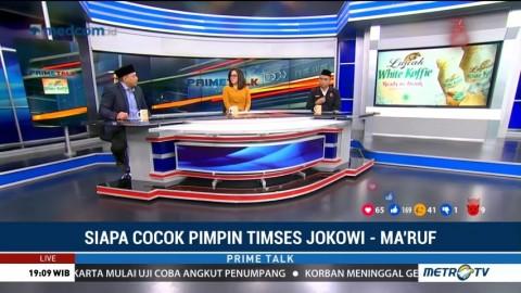 Soal Ketua Tim Pemenangan, Parpol Serahkan ke Jokowi