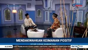 Syiar Sirah Nabawiyah: Mendakwahkan Keimanan Positif (3)