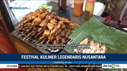 Festival Kuliner Legendaris Nusantara