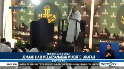 Ketua MUI Beri Khotbah Wukuf di Arafah