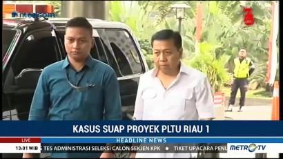 KPK Kembali Periksa Setya Novanto dan Anaknya Terkait Kasus PLTU Riau-1