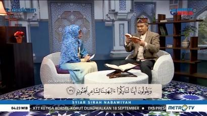 Syiar Sirah Nabawiyah: Mengenal Kaum Quraisy (3)