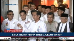 Jokowi: Erick Thohir Tidak Perlu Berpolitik