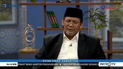 Syiar Sirah Nabawiyah: Ayah Nabi, Abdullah (2)