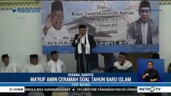 Beri Ceramah di Untirta, Ma'ruf Amin Bantah Lakukan Kampanye