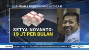 Setnov Masih Terima Gaji Rp19 Juta/Bulan