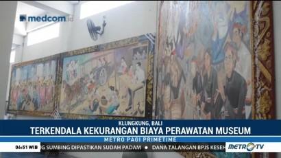 Museum Seni Nyoman Gunarsa, Riwayatmu Kini