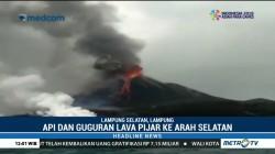 Gunung Anak Krakatau Erupsi, Warga Diimbau Jauhi Radius 2 Km