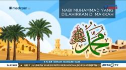 Kelahiran Nabi Muhammad SAW (1)