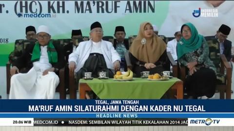 Ma'ruf Amin Silaturahmi dengan Kader NU Tegal